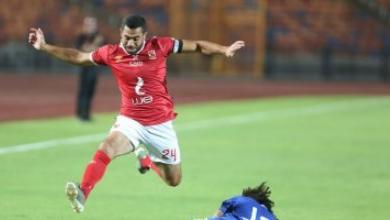 صورة أحمد فتحي: أتمنى فوز الأهلي على الزمالك في دوري الأبطال