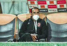 صورة سيد عبد الحفيظ : كرة القدم غدارة .. ولا توجد أزمة فى حراسة مرمى الأهلي