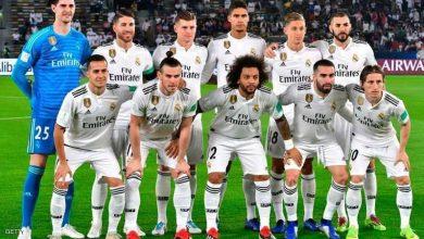 صورة تشكيل ريال مدريد وإنتر ميلان قبل مواجهتهما في دوري الأبطال