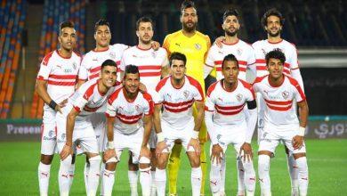 صورة الزمالك يواصل التدريبات غدا بملعب النادي استعدادا للرجاء
