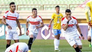 صورة الزمالك يفوز على الدراويش بثلاثية في ختام منافسات الدوري العام