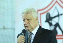 صورة عاجل| مرتضى منصور يهنئ الأهلي ببطولة الدوري