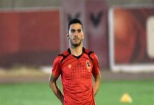 صورة ناصر ماهر يساند الأهلي أمام المقاولون