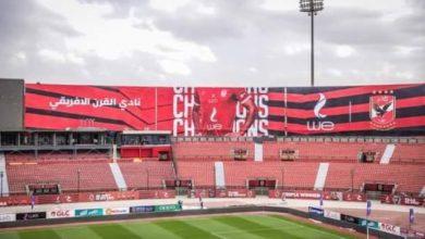 صورة ستاد الأهلي يتزين بنجوم الأحمر قبل مباراة التتويج بلقب الدوري