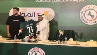 صورة أزارو ينضم رسميا للاتفاق السعودي لمدة موسمين