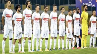 صورة خبر سار من مجلس الزمالك للاعبين قبل مواجهة الرجاء المغربي