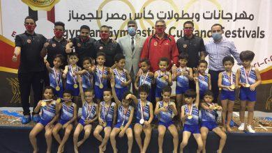 صورة جمباز الأهلي يحقق المركز الأول في بطولة الجمهورية بـ«41» ميدالية ذهبية