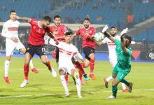 صورة حكام مباراة قمة الأهلي والزمالك يخضعون لـ مسحة كورونا غدا
