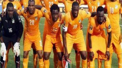 صورة تصفيات أمم أفريقيا.. كوت ديفوار تفوز على مدغشقر 2-1