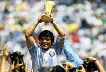 صورة وفاة الأسطورة الأرجنتينية دييجو مارادونا