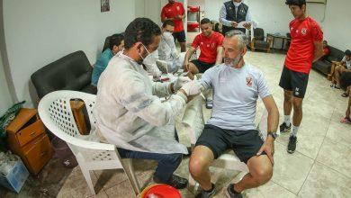 صورة تحاليل طبية للاطمئنان على لاعبي الأهلي