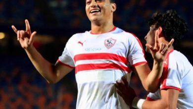 صورة مصطفى محمد يشكر جماهير الزمالك بعد التأهل للنهائي القاري