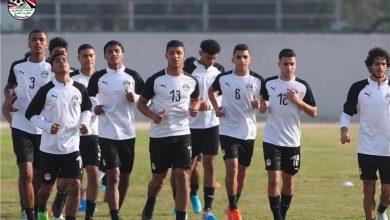 صورة تشكيل منتخب الشباب لمواجهة تونس