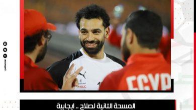 صورة رسالة محمد صلاح لـ أحمد فتوح بعد تألقه أمام توجو