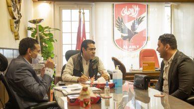 صورة لجنة العضوية بالأهلي تواصل عقد المقابلات الشخصية مع المتقدمين