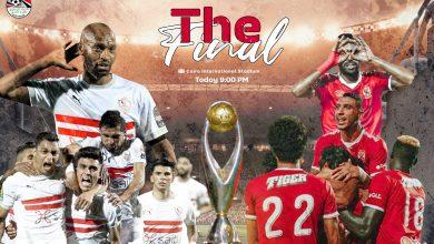 صورة قطبا الكرة المصرية في موعد مع التاريخ الليلة