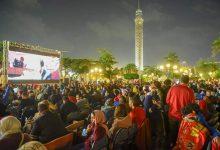 صورة ترتيبات خاصة بمقر الجزيرة والفروع لمشاهدة النهائي الإفريقي