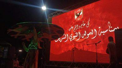صورة فقرات متنوعة في احتفالية ذكرى المولد النبوي بفرع الشيخ زايد