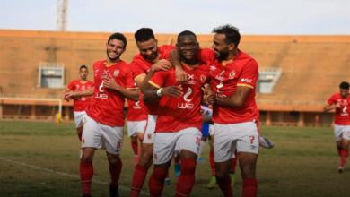 صورة صافرة تونسية تدير مباراة الأهلي و سونيديب