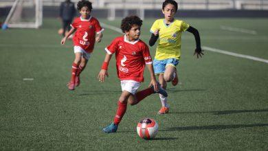 صورة ٣ مباريات لفرق الأهلي في مهرجان سوبر البراعم.. غدًا