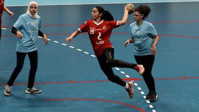 صورة «سيدات يد الأهلي» يفوز على هليوبوليس في بطولة منطقة القاهرة