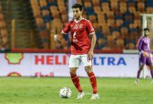 صورة رسميا.. نهائي كأس مصر على ملعب برج العرب