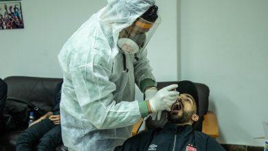 صورة مسحة طبية للاعبي الأهلي غدا