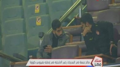صورة عاجل.. تصرف سيء من صالح جمعة في مباراة سيراميكا كليوباترا والإنتاج الحربي