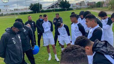 صورة نادي الملعب التونسي يستضيف تدريبات منتخب الشباب