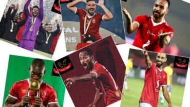 """صورة مسابقة موقع """"الاهلي فاميلي""""للأهلاوية"""