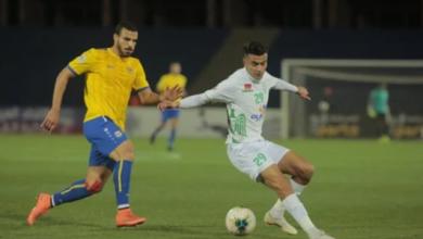 صورة الإسماعيلي يودع البطولة العربية بهزيمة قاسية من الرجاء المغربي بثلاثية