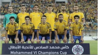 صورة تشكيل الإسماعيلي لمواجهة الرجاء بنصف نهائى البطولة العربية