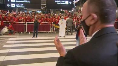 صورة إستقبال حافل من جماهير الأهلي للبعثة في قطر