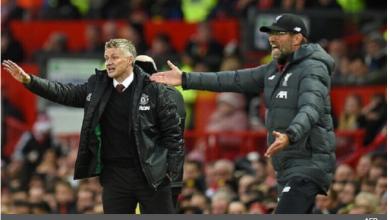 صورة مواجهة نارية بين ليفربول ومانشستر يونايتدر.. تعرف علي التفاصيل