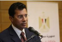 صورة وزير الشباب والرياضة ينعي المشير محمد حسين طنطاوي القائد العام للقوات المسلحة الأسبق