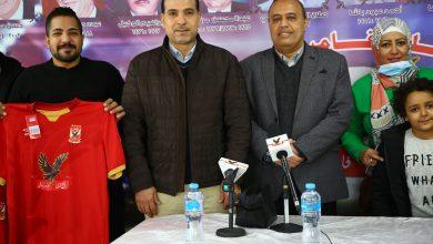 """صورة (صور) الأهلي فاميلي يكرم الفائزين بمسابقة """"نسر الأهلي 2020"""""""