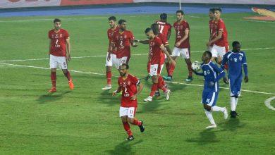 صورة دوري أبطال أفريقيا.. الأهلي يفوز على سونيديب ويتأهل لدور المجموعات
