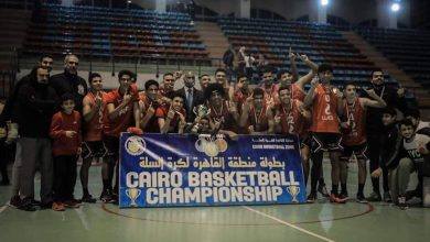 صورة «سلة ١٨ سنة» يفوز ببطولة منطقة القاهرة